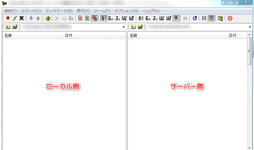 FFFTPクライアントソフトでうまく接続できた場合