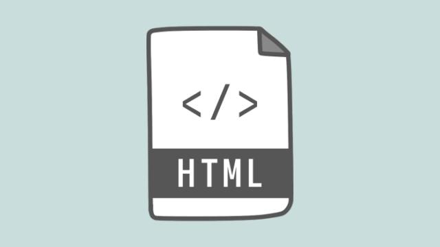 ホームページ作成 html タグ