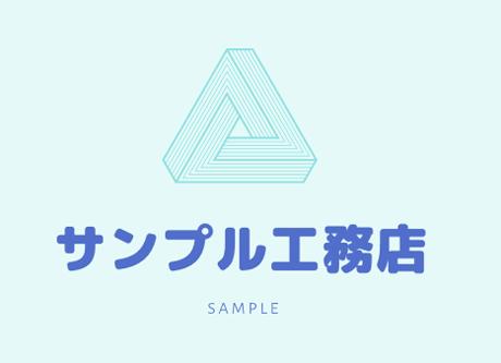 Wixロゴメーカーで作ったサンプルロゴ