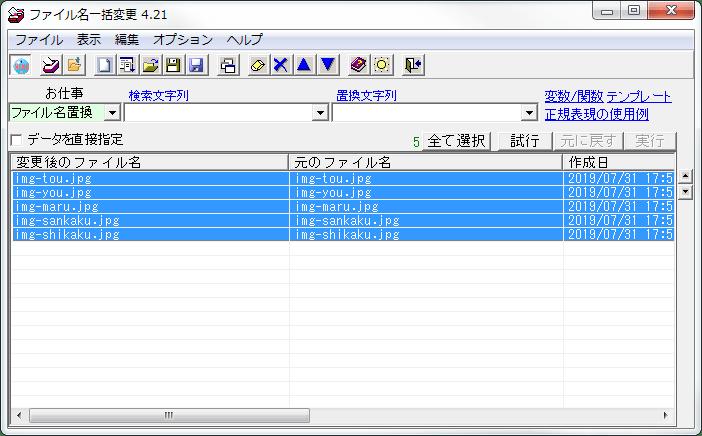 ドラッグアンドドロップでファイルを追加