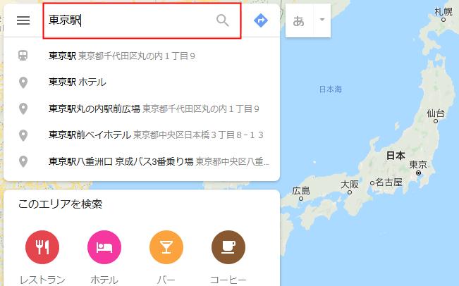 Googleマップから検索