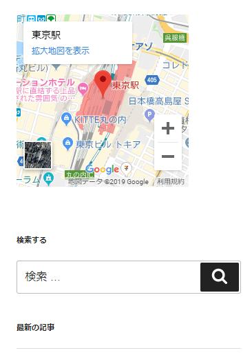 サイドエリアにGoogleマップを表示