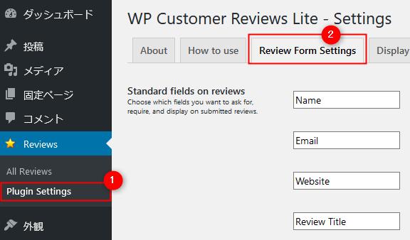 WP Customer Reviews、Plugin Settings