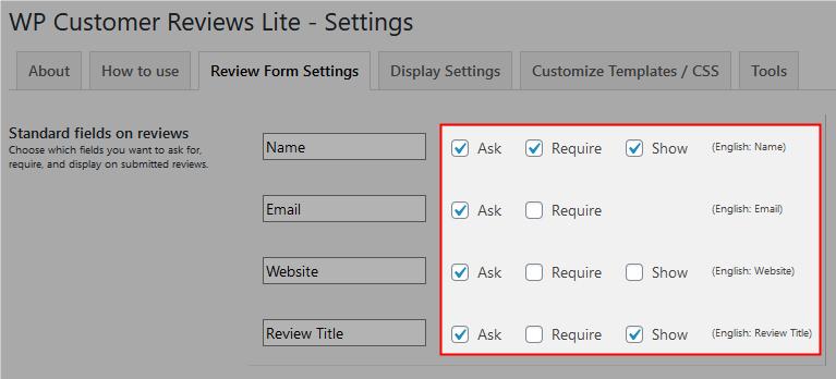 WP Customer Reviewsチェック項目