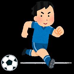 サッカー好きなブロガー